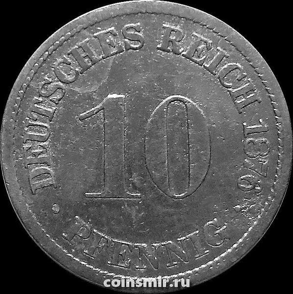 10 пфеннигов 1876 D Германия.