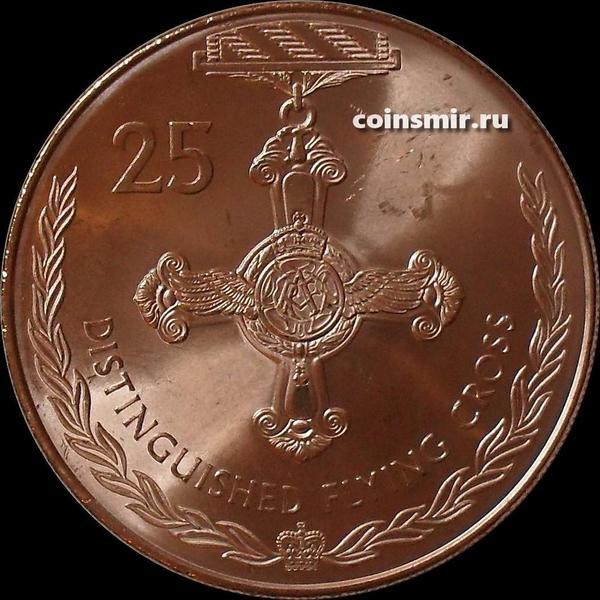25 центов 2017 Австралия. Медали почета. Крест за летные заслуги.