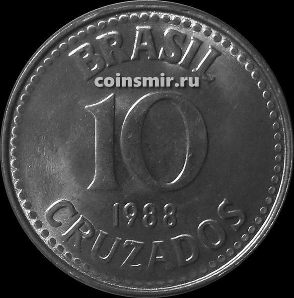 10 крузадо 1988 Бразилия.