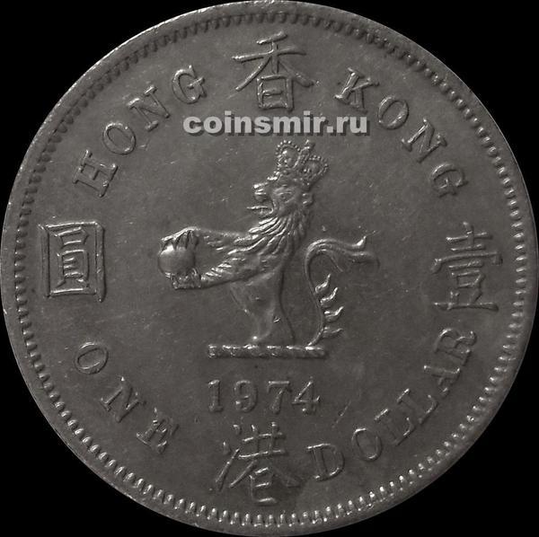 1 доллар 1974 Гонконг.