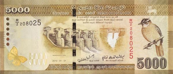 5000 рупий 2010 Шри-Ланка.