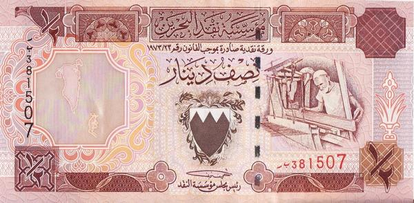 1/2 динара 1998 Бахрейн.