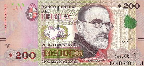 200 песо 2015 Уругвай.