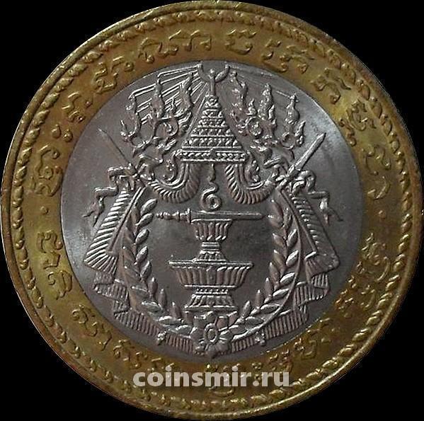 500 риелей 1994 Камбоджа.