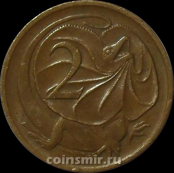 2 цента 1975 Австралия. (в наличии 1977 год)
