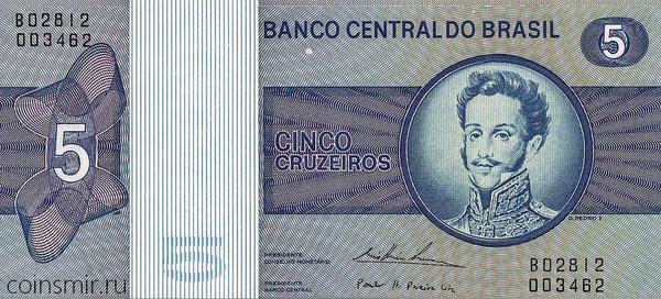 5 крузейро 1970-1979 Бразилия.