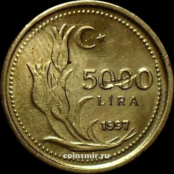 5000 лир 1997 Турция.