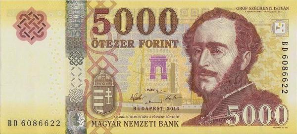 5000 форинтов 2016 Венгрия.