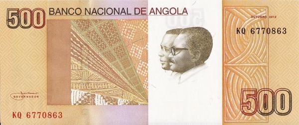 500 кванз 2012 (2013) Ангола.