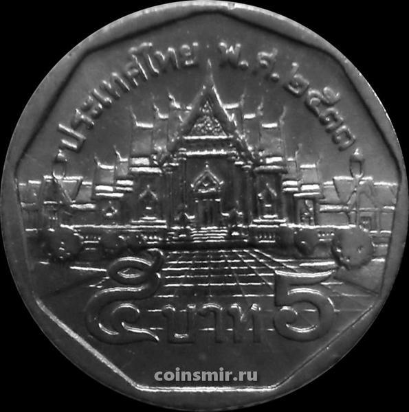5 бат 1990 Таиланд. Мраморный храм.