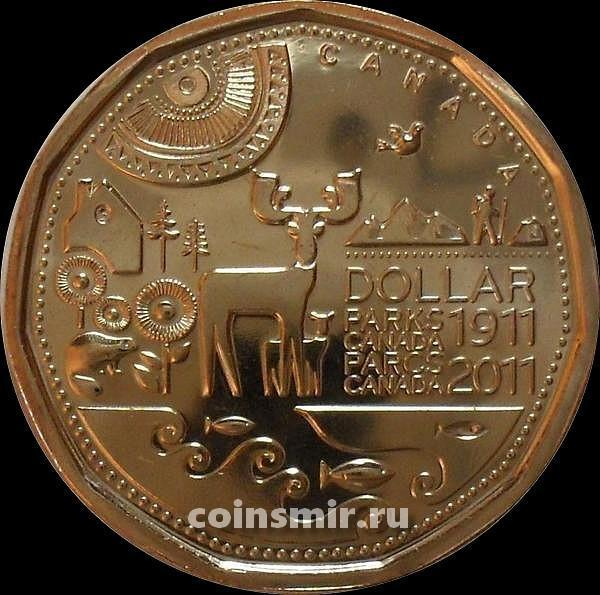 1 доллар 2011 Канада. 100 лет организации Парки Канады.