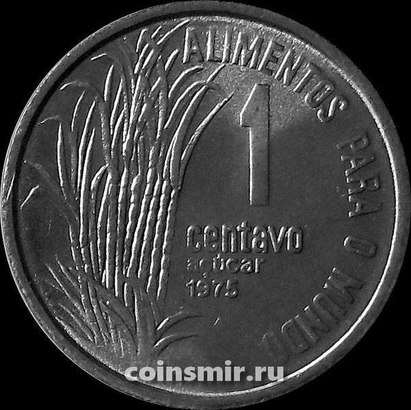 1 сентаво 1975 Бразилия. ФАО.