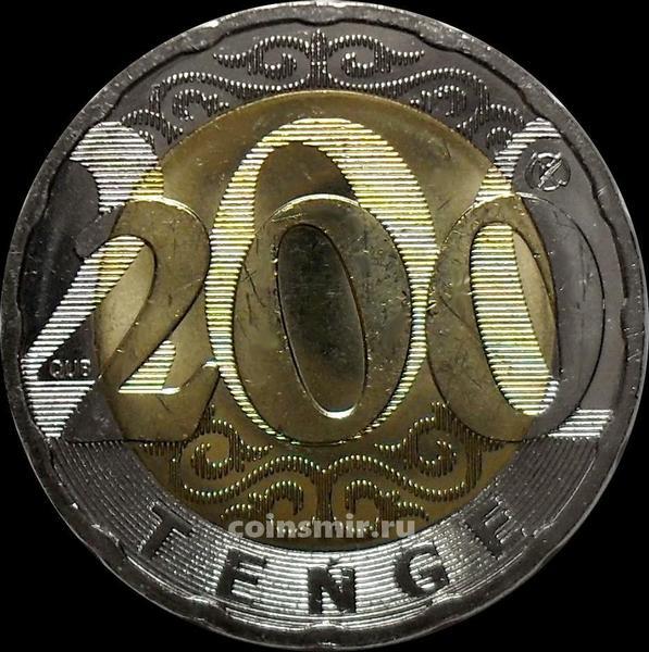200 тенге 2020 Казахстан.