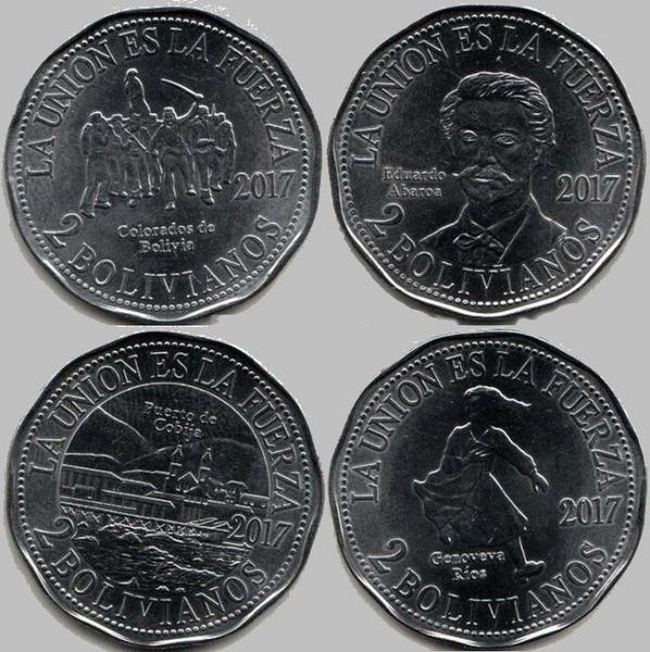 Набор из 4 монет 2017 Боливия. Тихоокеанская война.