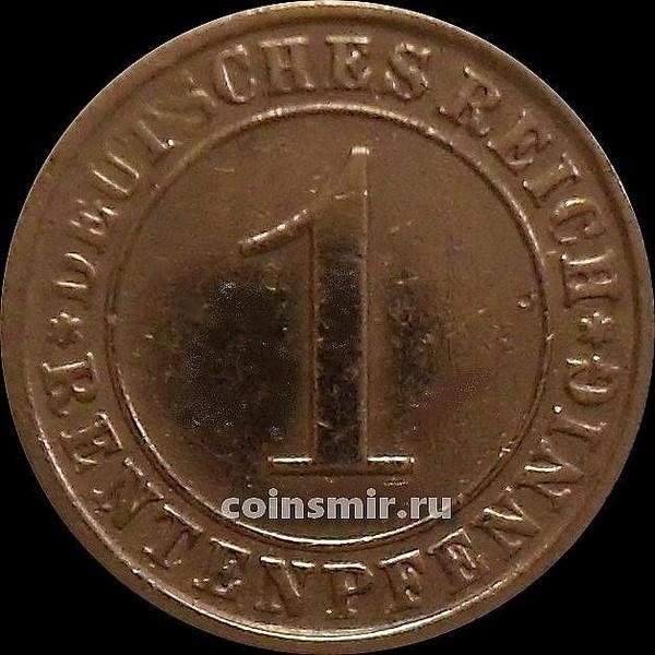 1 пфенниг 1924 А Германия. RENTENPFENNIG.