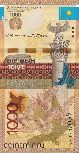 1000 тенге 2014 Казахстан. Без подписи.