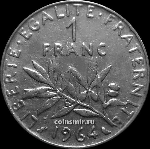 1 франк 1964 Франция.
