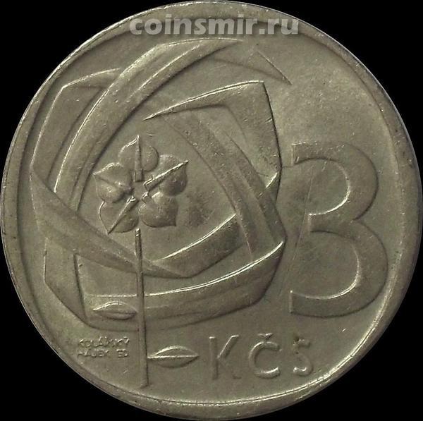 3 кроны 1968 Чехословакия.