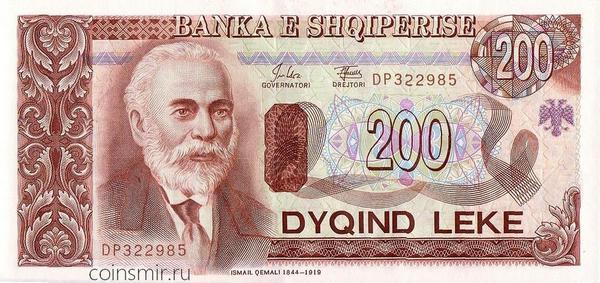 200 лек 1994 Албания.