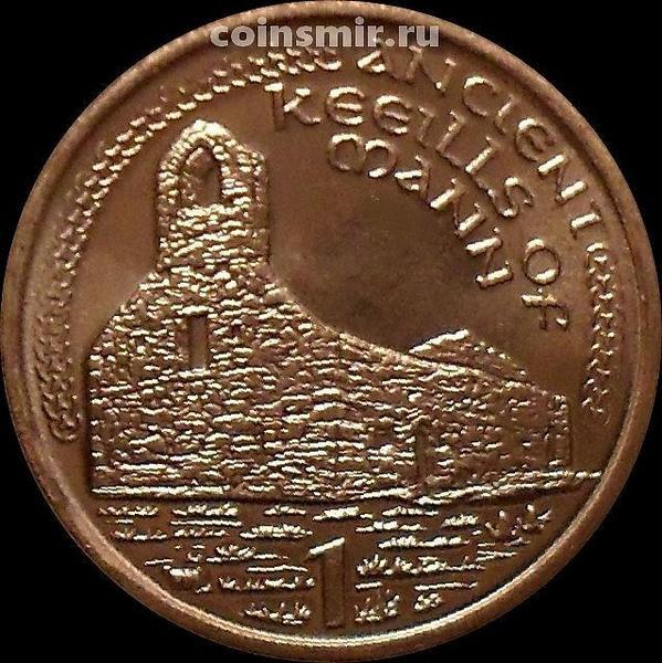 1 пенни 2002 остров Мэн. Руины древнего замка.