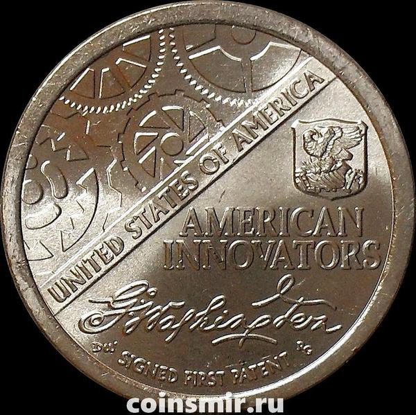 1 доллар 2018 D США. Американские инновации - первый патент.