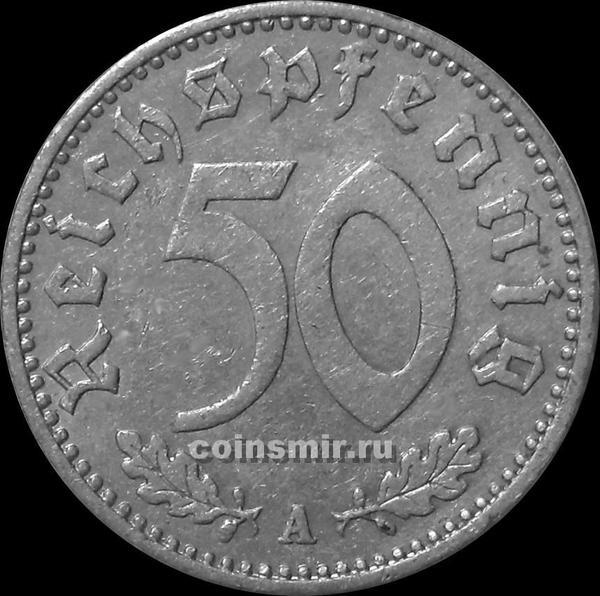 50 пфеннигов 1940 А Германия.