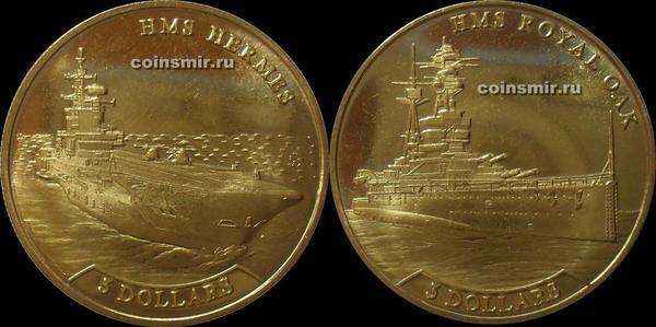 Набор из 2 монет остров Науру.