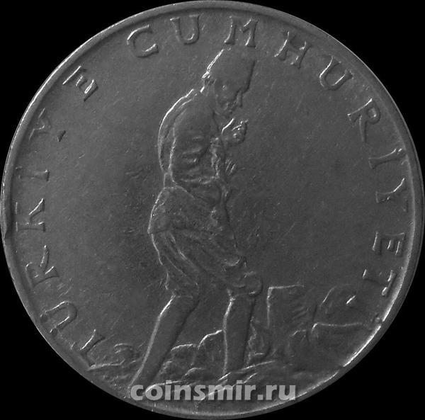 2 1/2 лиры 1970 Турция. (в наличии 1972 год)