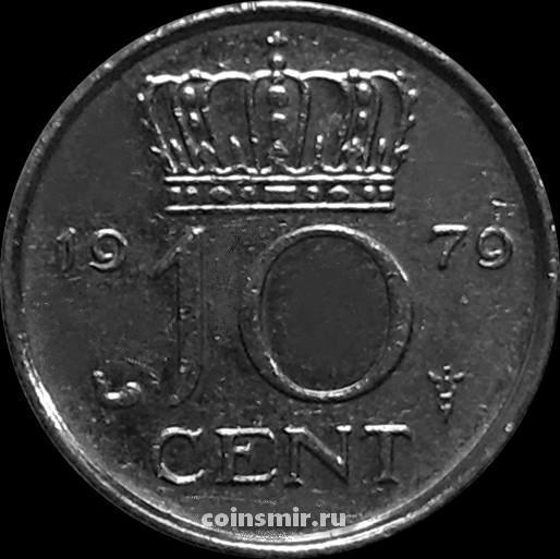 10 центов 1979 Нидерланды. VF