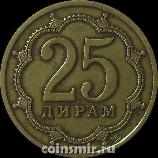 25 дирамов 2006 СПМД Таджикистан. Магнит.