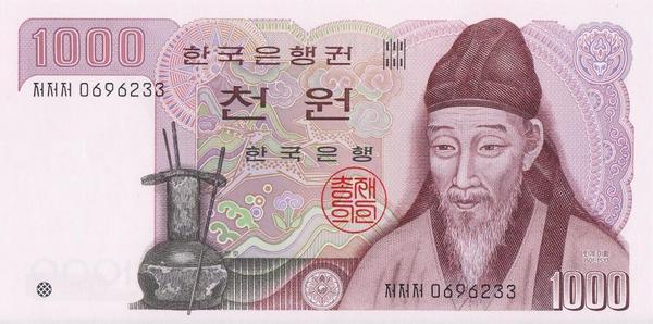 1000 вон 1983 Южная Корея.