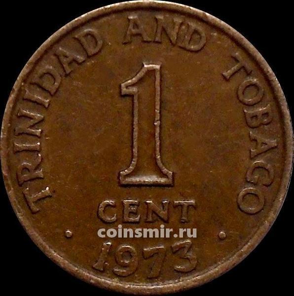 1 цент 1973 Тринидад и Тобаго.