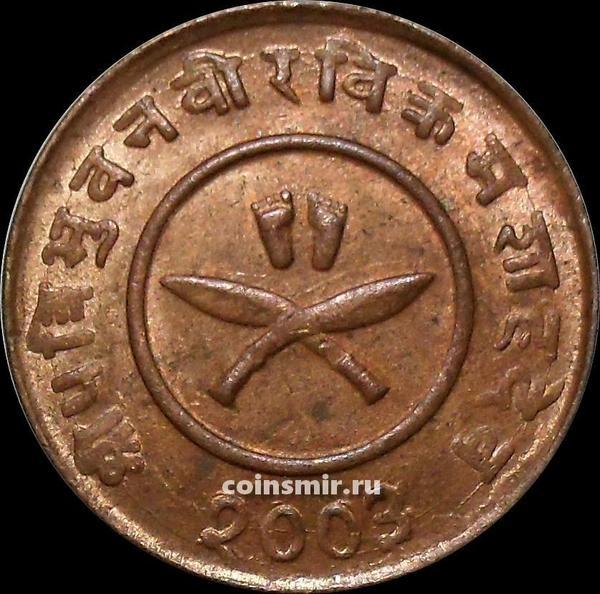 2 пайсы 1946 Непал.