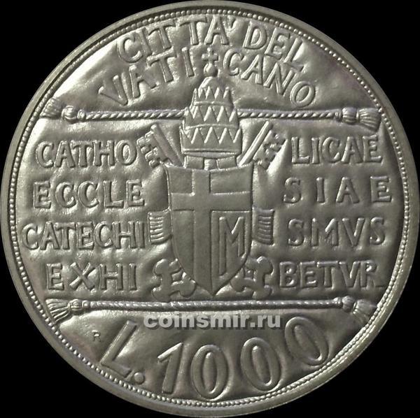 1000 лир 1993 Ватикан.