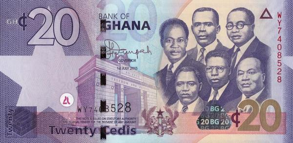 20 седи 2015 Гана.