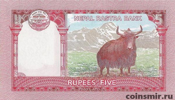 5 рупий 2017 Непал.