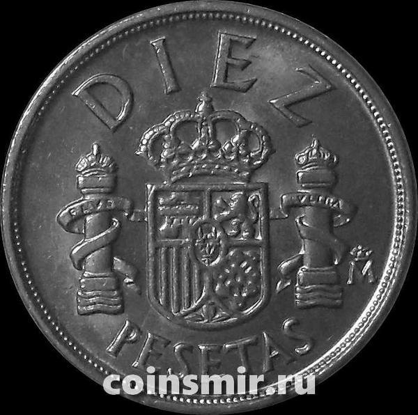 10 песет 1983 Испания.