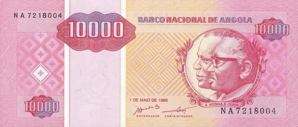10000 кванз 1995 Ангола.