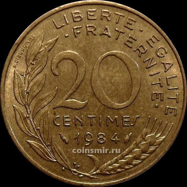 20 сантимов 1984 Франция.