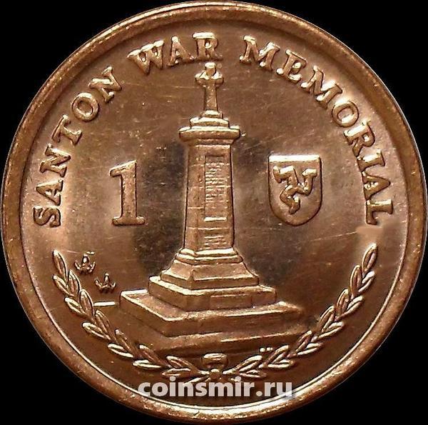 1 пенни 2007 остров Мэн. Военный мемориал в Сантоне.