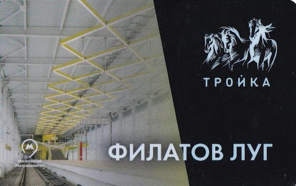 Карта Тройка 2019. Филатов луг.