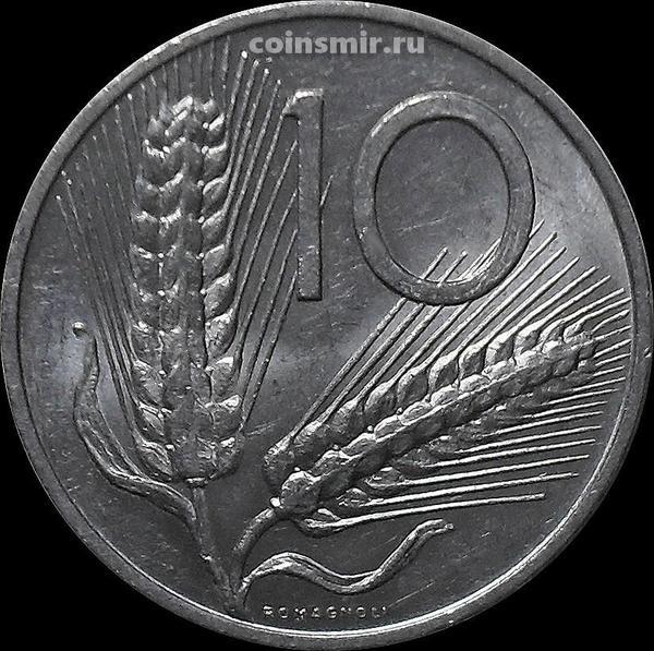 10 лир 1971 Италия. Плуг.