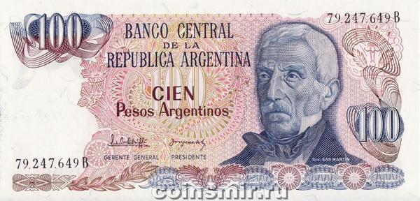 100 песо 1983-85 Аргентина.