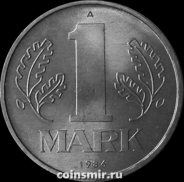 1 марка 1986 А ГДР.