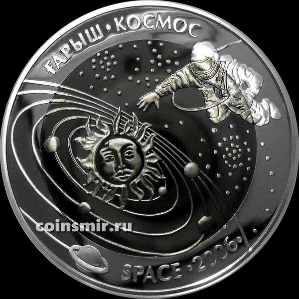 500 тенге 2006 Казахстан. Космос.