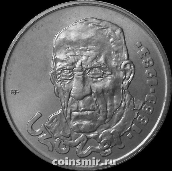 100 форинтов 1983 Венгрия. Бела Чобель.