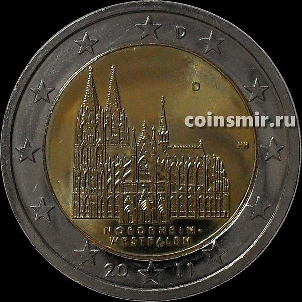 2 евро 2011 D Германия. Кельнский собор (северный Рейн-Вестфалия).