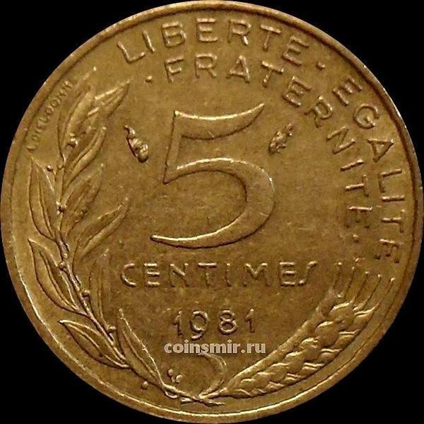5 сантимов 1981 Франция.