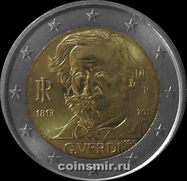 2 евро 2013 Италия. Джузеппе Верди.