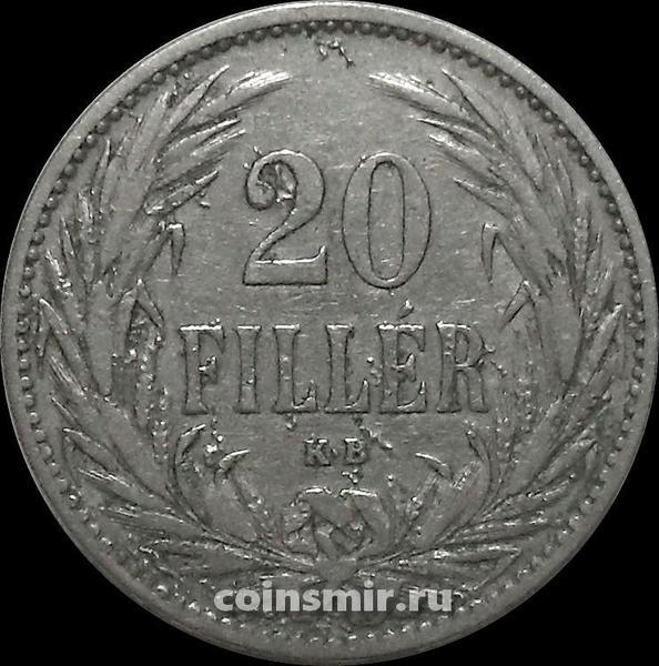 20 филлеров 1894 Венгрия.